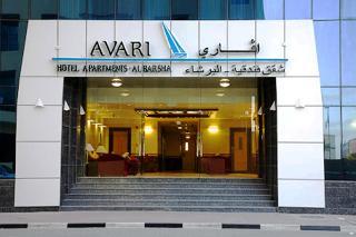 Avari Hotel Apartments Al Barsha - Generell