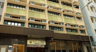 Caritas Bianchi Lodge, Cliff Road, Yaumatei, Kowloon,4