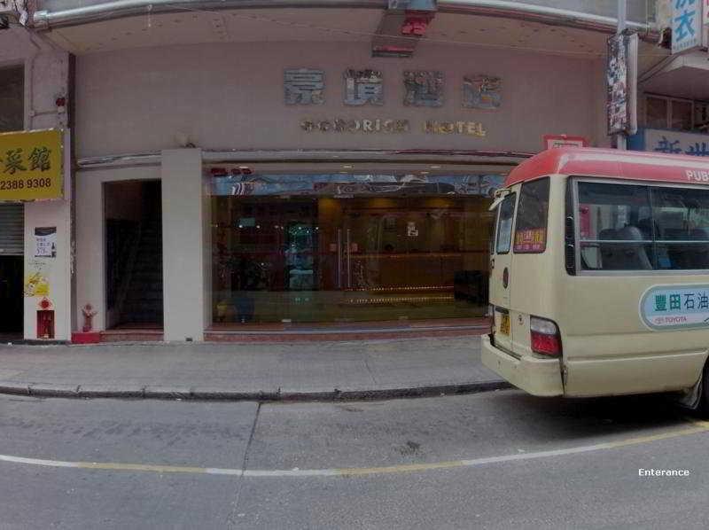 Goodrich Hotel Hong…, Woo Sung Street,92-94