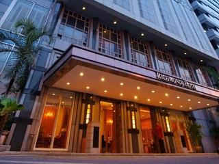 Richmonde Hotel Ortigas - Generell