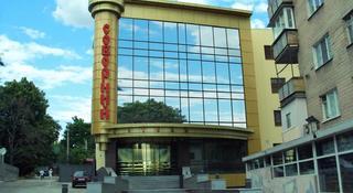 Soborniy Hotel, Lenin Ave.,28