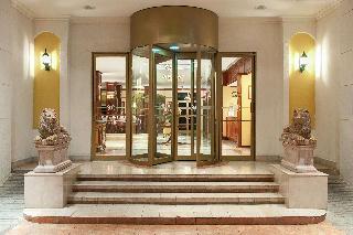 Hilton Princess Managua - Generell