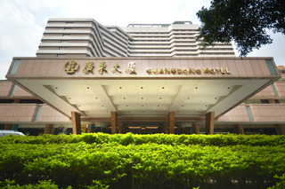 Guangdong Hotel (Sheng…, 309 Middle Dong Feng Road,
