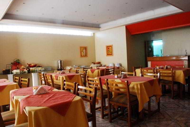 Altezza Apart & Suites - Restaurant