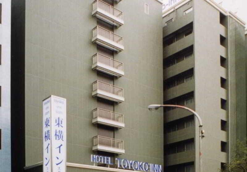 Toyoko Inn Yokohama…, Yamashita-cho, Naka-ku, Yokohama,205-3