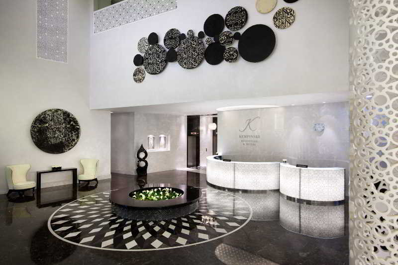 Kempinski Residences and Suites, Doha - Diele