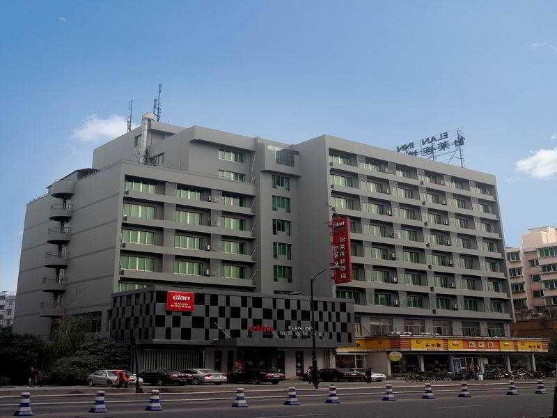 Elan Inn Chaohui, No. 28, Chaohui Road, Hangzhou…