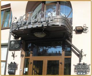 Astoria, Karl Marx Ave.,66