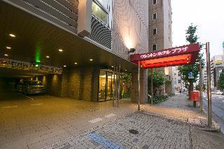 Nagoya Sakae Washington…, 3-1-32 Sakae, Naka-ku, Nagoya,