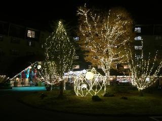 Kusatsu Now Resort, 750 Kusatsu, Kusatsu-machi,…