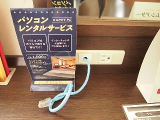 熊本东急REI酒店 image