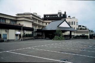 Tsukioka New Hotel Kangetsu, Tsukioka Onsen, Shibata-shi,…