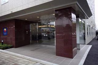 Comfort Hotel Saga, 1-14-38 Ekimae-chuo,