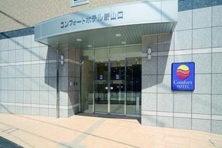 Comfort Hotel Shin Yamaguchi, 1255-1 Ogori-shimogo,