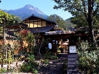 Kaede No Shouja, 1270-28 Kawakami, Yufuin-cho,