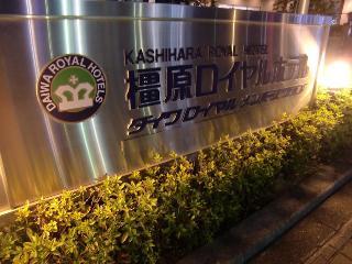 THE KASHIHARA (ザ 橿原) image