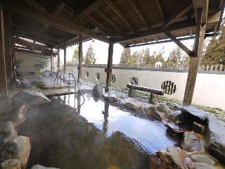 Aso Resort Grandvrio, Yonezuka Osen, Akamizu,