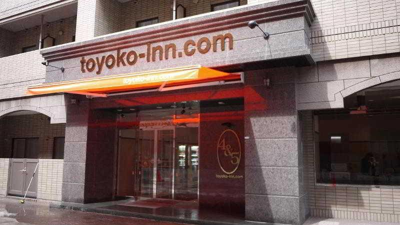 Toyoko Inn Sapporo Susukino…, Minami Roku-jo Higashi, Chuo-ku…