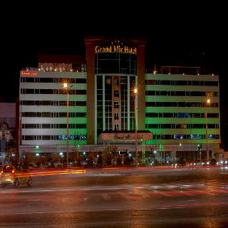 Grand Mir Hotel, 2, Mirabad Str.,