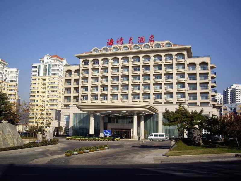 Haiqing Hotel Qingdao, A-11 Donghai Middle Road.qingdao…