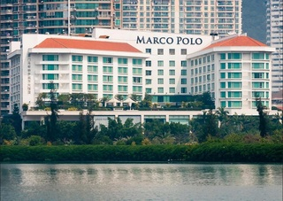 Marco Polo Xiamen, 8 North Hubin Jianye Road,