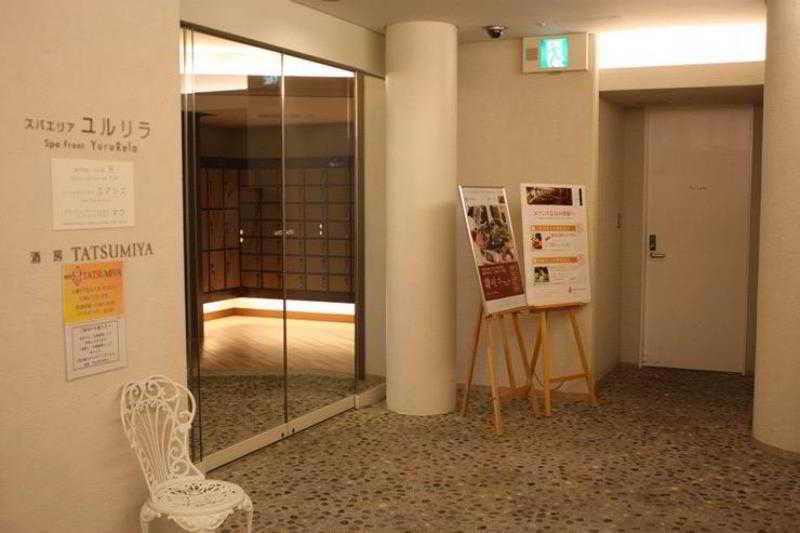 City Plaza Osaka, 2-31 Hommachibashi,