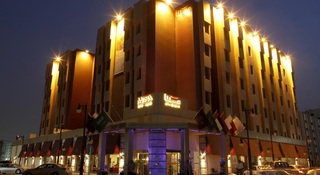 Mena Hotel Riyadh, 26th Street Olaya District…