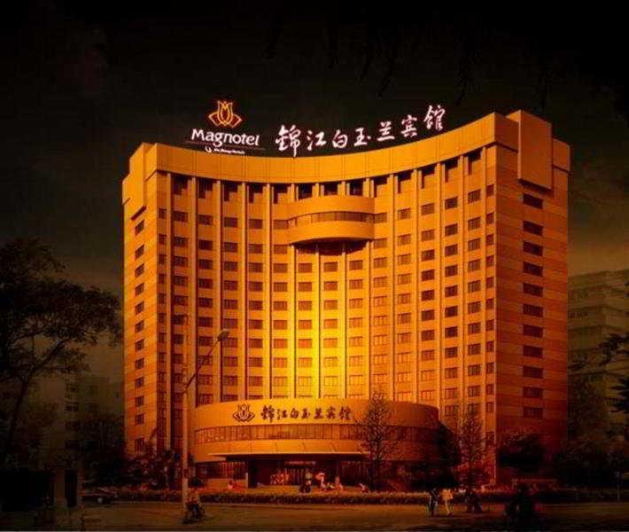 Jinjiang Metropolo Hotel,Tongji University