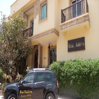 Riad Zahra, Quartier Des Dunes,90