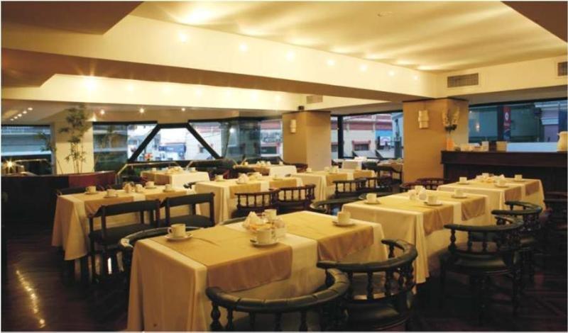 Provincial Plaza - Restaurant