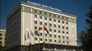 Kempinski Hotel Khan…, East Cross Road, Peace Avenue,…