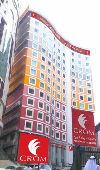 Ajyad Crom Hotel, 350 Meters From Haram, Ajyad…