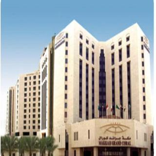 Makkah Grand Coral, Um Ul Qura Street,