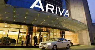 Ariva Beijing West Hotel…, Haidian South Road, Haidian…