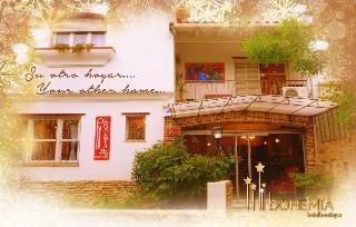 Bohemia Hotel Boutique - Generell