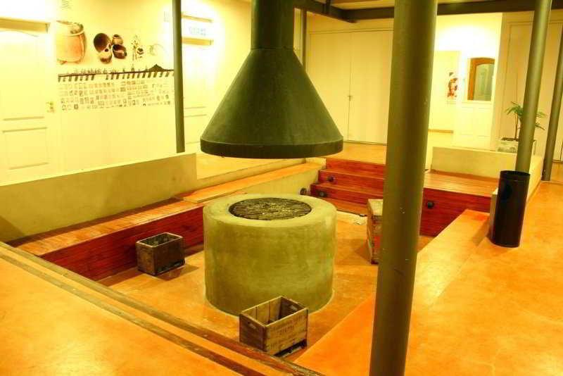 My Hotel Calafate - Generell