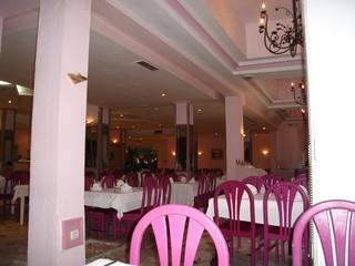 Hammamet Azur Plaza