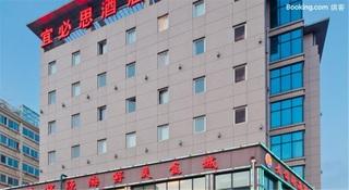 Ibis Qingdao Ningxia…, 150 Ningxia Road, Shinan…