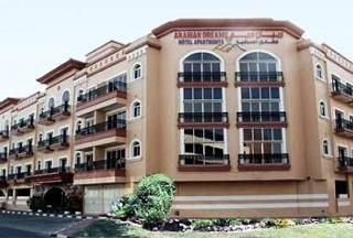 Book Arabian Dreams Hotel Apartments Dubai - image 2