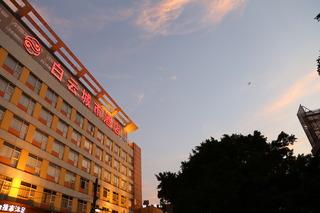 Baiyun City, No.179 Huanshi Road West,…