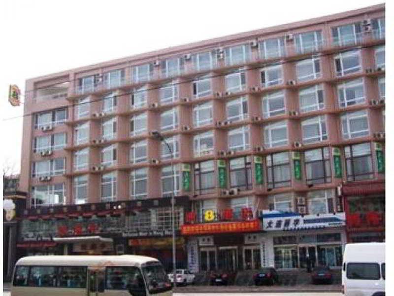 Super 8 Chenxi, 672 Zhongshan Road, Shahekou…