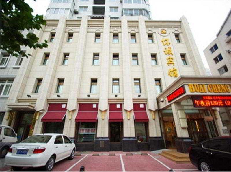 Huaicheng, 37 Wansui Street, Shahekou…