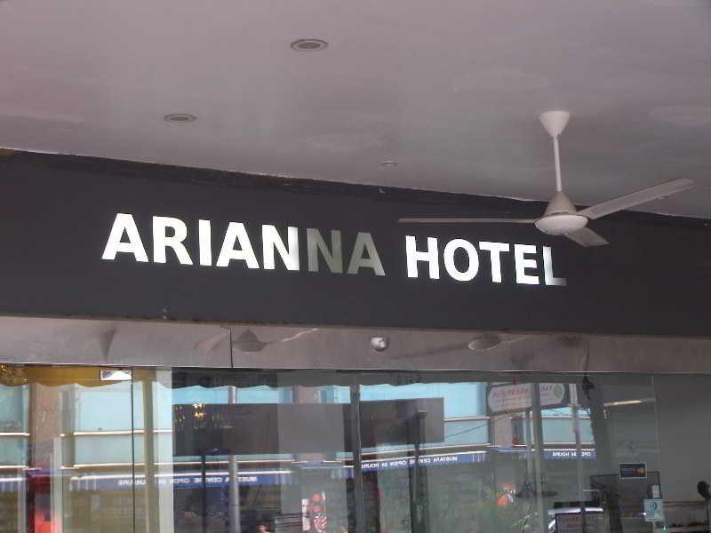Arianna - Generell