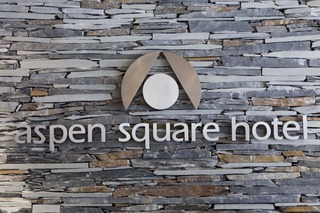Aspen Square - Diele