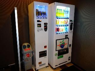 Hotel Vista Premio Kyoto…, 457 Matsugae-cho Kawaramachi-dori…