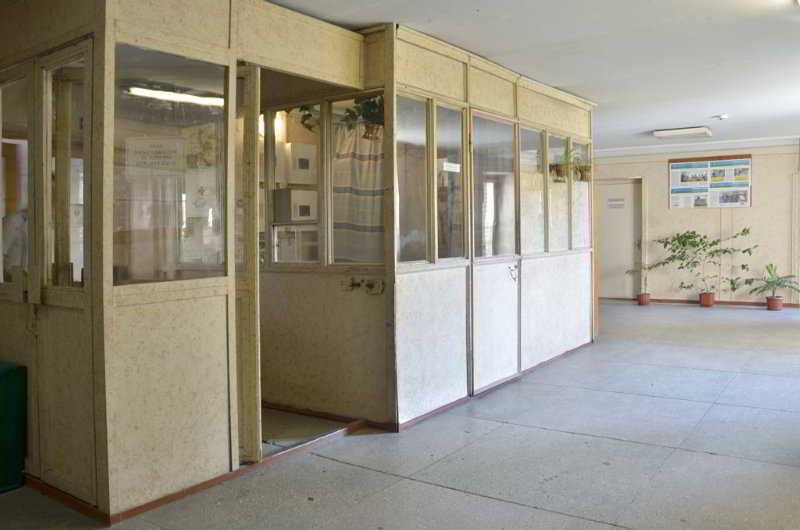 Hostel 4 Of Academy…, Chervonoyi Kalyny Street,