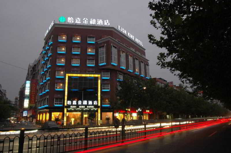 Ejon Kins, 83 Yidong Road,