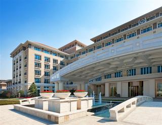 Sheraton Wujin Changzhou, 1 West Yanzheng Avenue, Wujin…