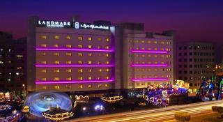 Landmark Grand Hotel - Generell