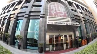 Wesman Grand Hotel, Al Meena Street, Old Salata,